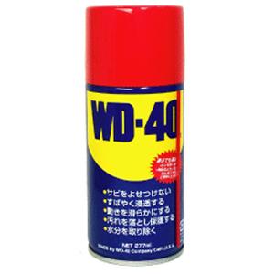 潤滑剤WD-40 沖縄総代理店/ファ...
